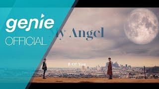 Youtube: My Angel / B.O.Y