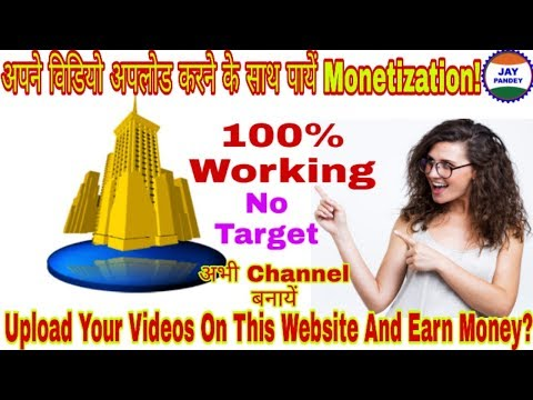 How To Create Dailymotion Channel? Dailymotion Channel Kaise Banaye?