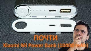 Универсальный внешний повербанк DIY алюминий корпус POWER BANK 18650x4 2.1А для телефона - обзор