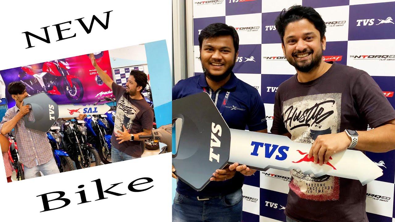 Download কেনা হয়ে গেল নতুন বাইক   My New Bike   MSI Vlogs  