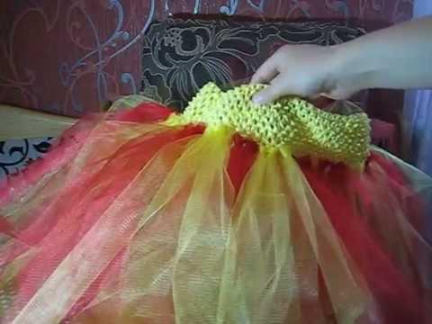 Длинная юбка туту своими