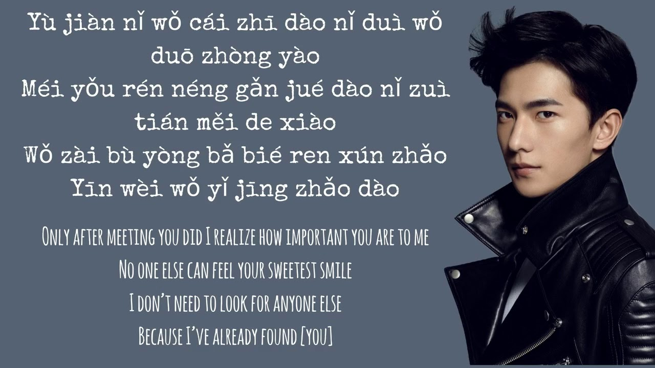 Download chinese songs with lyrics | Top 10 Popular Chinese