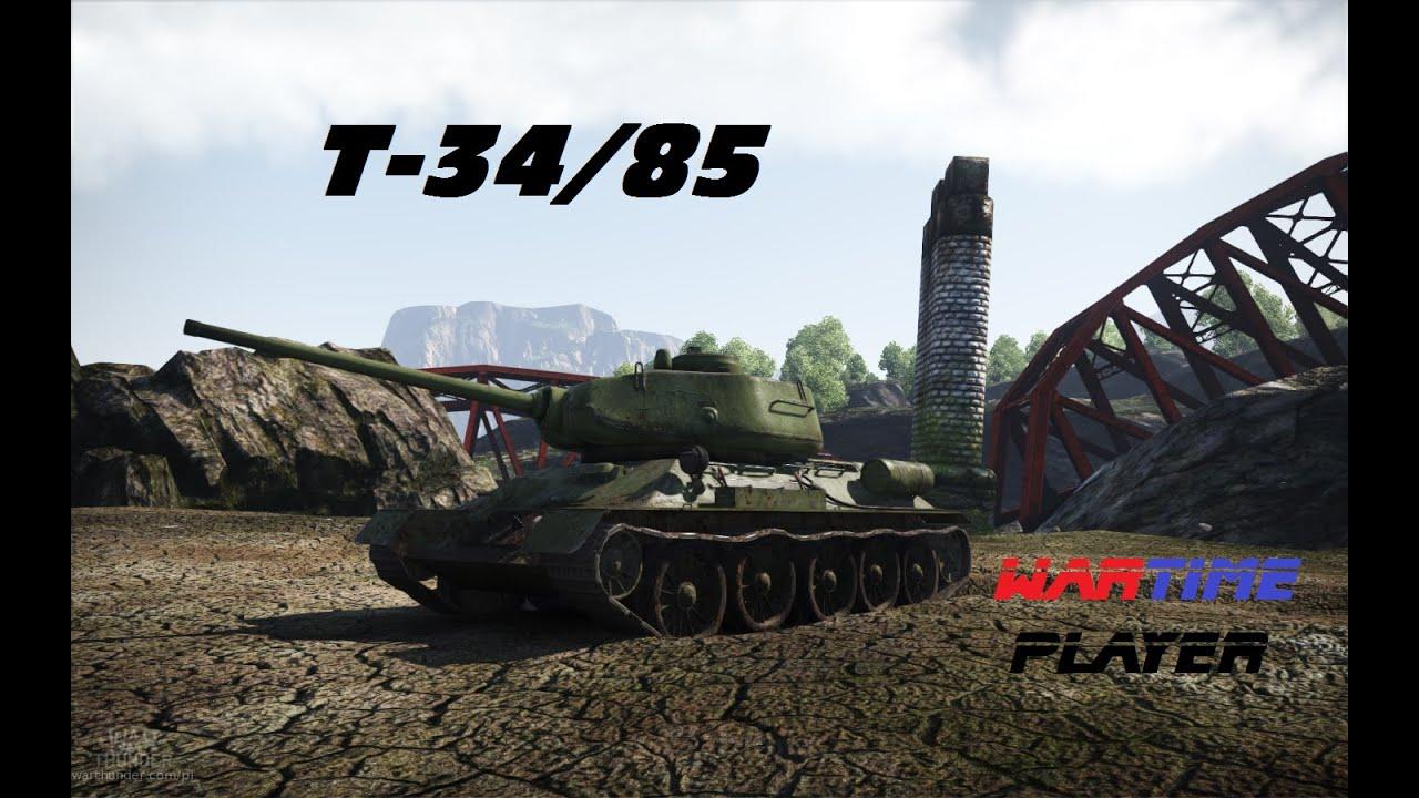 t 34 85 gameplay venice - photo#14