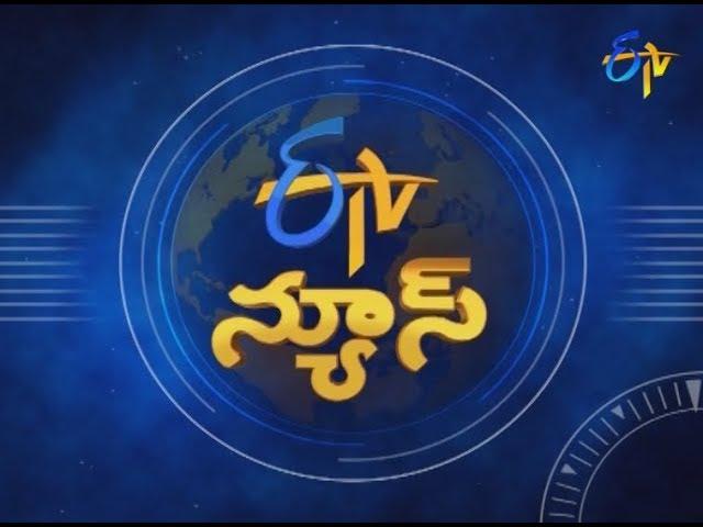 7 AM   ETV Telugu News   5th August 2019