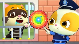 キャンディー泥棒を捕まえろ | ちびっこ警察 | ごっこ遊び | 警察ごっこ | 赤ちゃんが喜ぶ歌 | 子供の歌 | 童謡 | アニメ | 動画 | ベビーバス| BabyBus