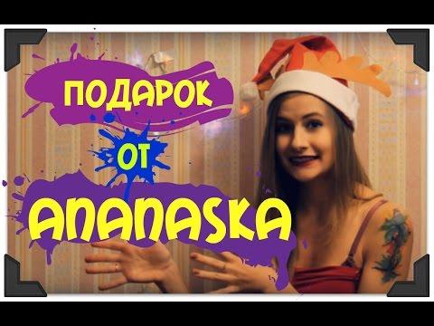 Новогодний декориз YouTube · Длительность: 1 мин26 с