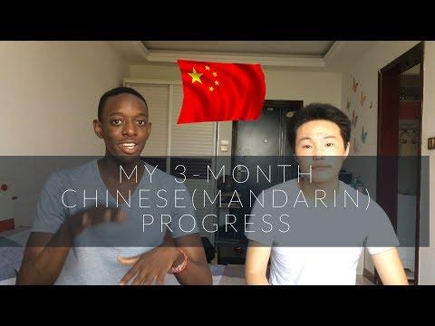 My 3 Month Chinese Language(Mandarin) Progress