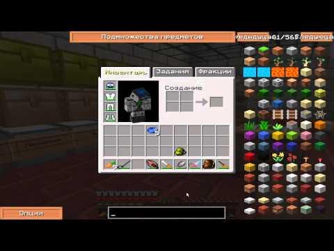 Cмотреть Играем на серверах Тигра и Сёмы 31-О Великая Ваджра