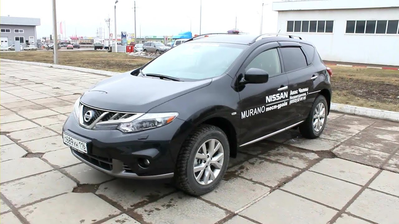 2013 Nissan Murano LE Start Up Engine and In Depth Tour