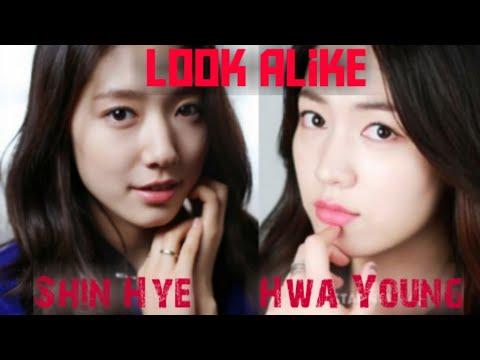 Soo surgery plastic ryu young Seo In
