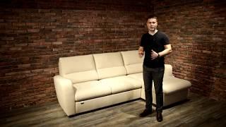 Как выбрать диван Кёльн