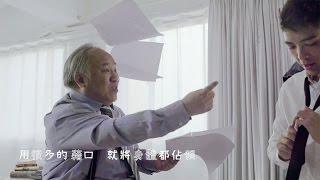 Sheldon Lo 羅孝勇 - 獨家地理頻道 Official MV