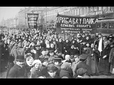 The February Revolution of 1917