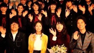 新垣結衣のサプライズ登場に中学合唱部員がどよめく http://headlines.y...