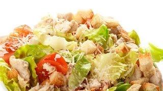 """Самый простой и легкий салат""""Цезарь""""с курицей!"""