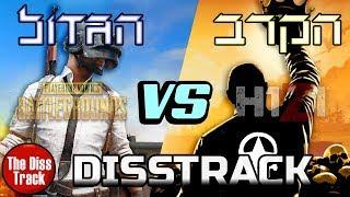 H1Z1 נגד PUBG - הקרב הגדול !