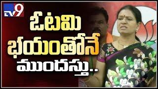 Baixar BJP is the only alternative to TRS - BJP DK Aruna - TV9