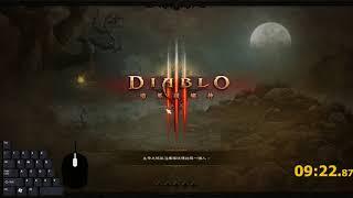 """Diablo III 2.6.1: 聖教軍單人完成「拔腿快跑」戰勛(第15賽季)/Season 15 Conquest """"Sprinter"""" Solo Crusader"""