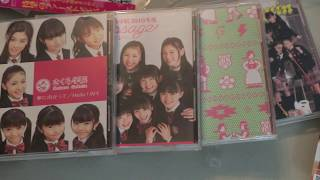 BLOG: http://topismyonlyview.blogspot.mx/2017/04/sakura-gakuin-disc...