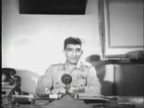 Mohamed Naguib's first statement July 1952 بيان الثورة لمحمد نجيب