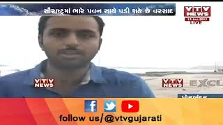 Heavy Wind Due to Vayu Cyclone in Kutch