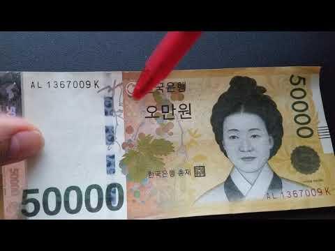 50000 Korean Won