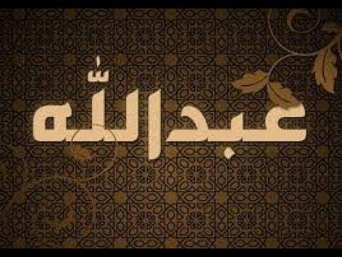 شيله حماسية رقص باسم عبدالله فقط