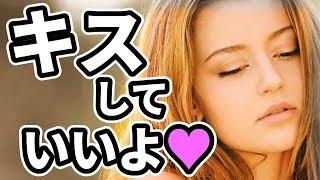 コチラの公式LINE@で恋愛テクニックを配信中 →https://line.me/R/ti/p/%...