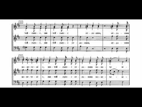 Berezovsky - Liturgy 3 Cherubic Hymn