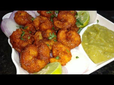 Prawns Fry    Jheenga Fry Recipe    Restaurant Style Recipe    Simple And Easy Recipe