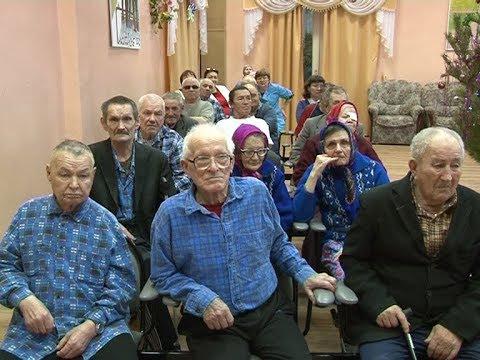 Дом престарелых г нурлат частный пансионат для пожилых в иркутске