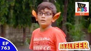 Baal Veer - बालवीर - Episode 763 - Manav Transforms