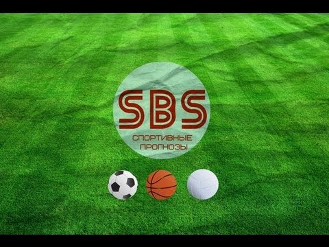- Футбол, Баскетбол, Хоккей, Гандбол, Онлайн