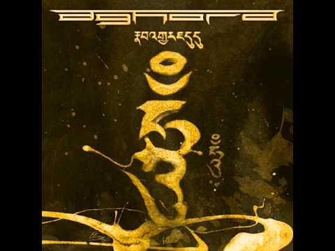 Aghora - Mahayana (FORMLESS - 2006 ALBUM)