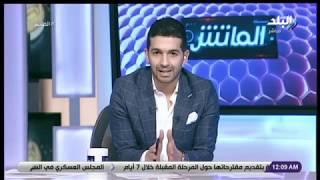 الماتش - بعد تقديمه أدلة فساد ضد رئيس الكاف.. رسميا إقالة عمرو فهمي من الإتحاد الأفريقي