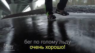 видео Кроссовки для бега зимой: советы и модели