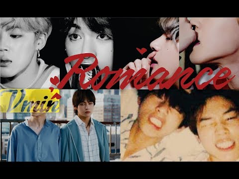 VMin Romance 2018 #뷔민