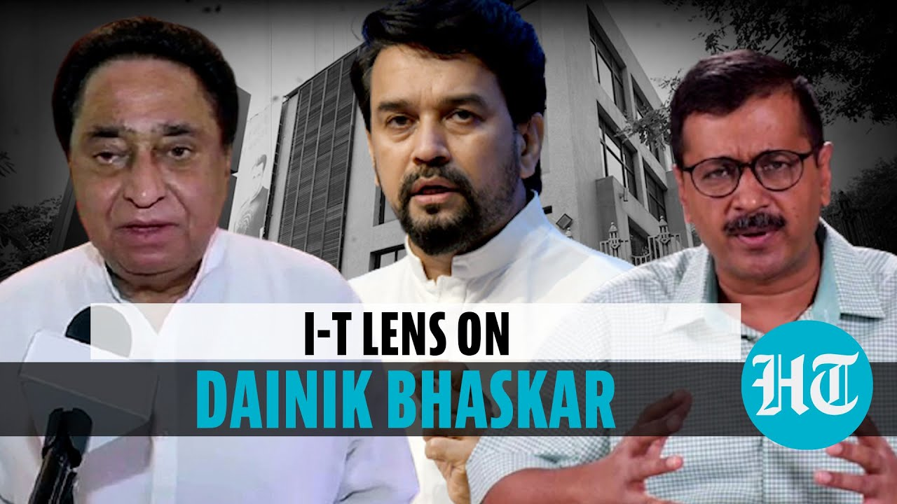 Download Income Tax Dept raids Dainik Bhaskar Group's offices: Watch political reactions