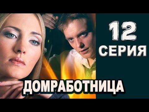 Сериалы про расследование преступлений русские Список