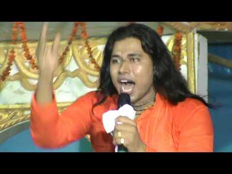 Shri shri 108 krishna das goswami ji maharaj Bilasipara bhagwat poricorma