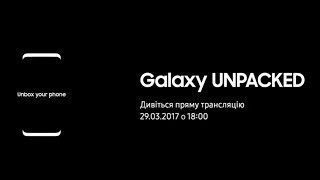 Презентация Samsung Galaxy Note 8