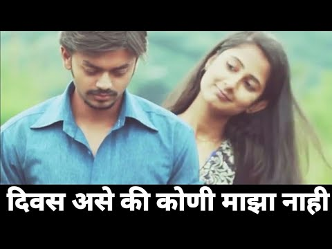Download Sariwar Sar Sandeep Khare mp3 song Belongs To Marathi Music