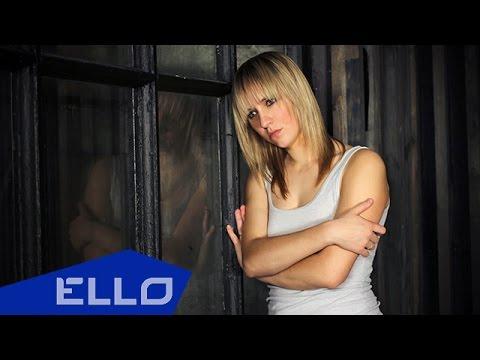 Лена козлова безопасный секс