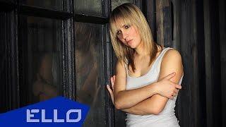 Лена Третьякова - Пару слов
