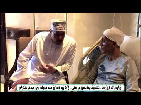 الشيخ فيصل الحمود يعود الفايز ويشارك في استقبال جاهة القاضي