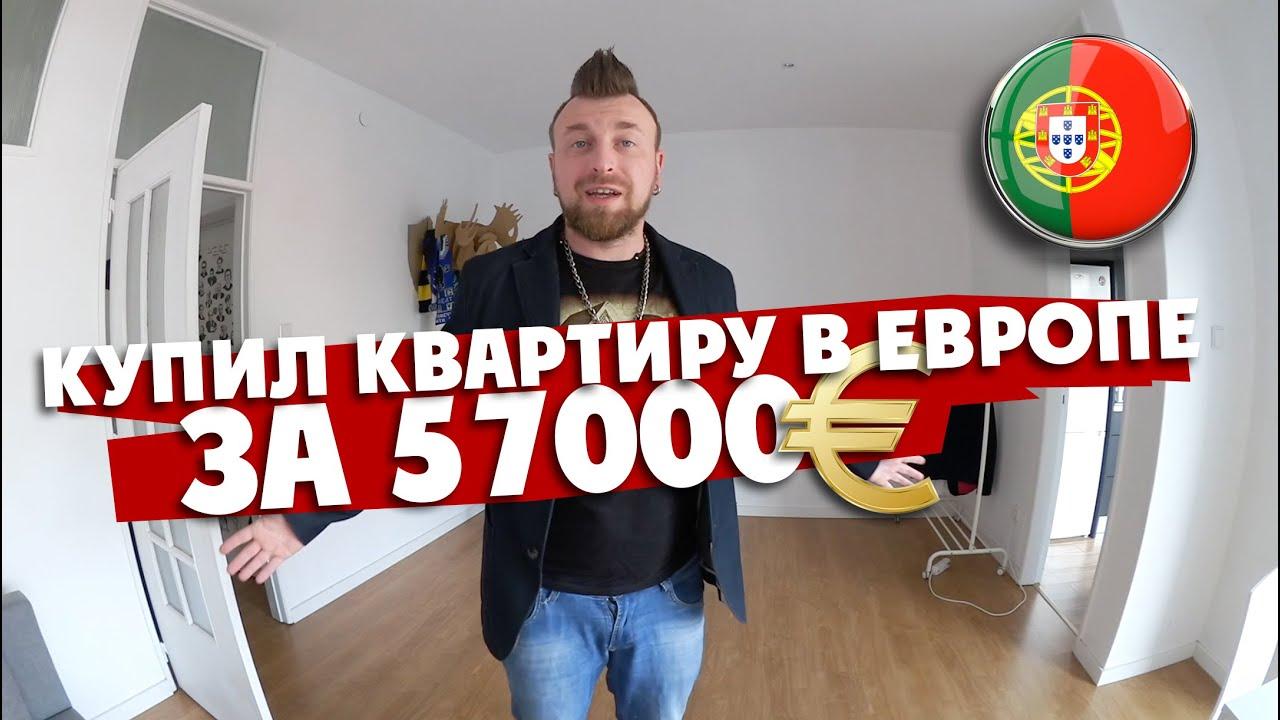 цены на продукты и вещи в Финляндии 3 2016 год - YouTube
