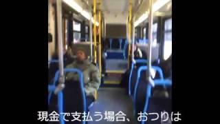 シカゴのバスはCTAが経営をしており、電車とバスの両方が同じCTAカード...