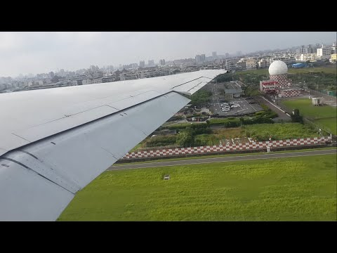 FAT MD-82 Takeoff From Kaohsiung (Jul.13.2015)