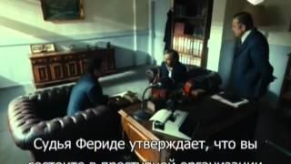 Карадай 121 серия (170). Русские субтитры