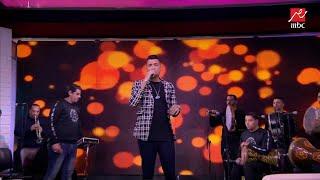 حسن شاكوش يبدع في غناء موال